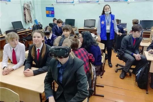 Реализация федерального проекта «Успех каждого ребенка» национального проекта «Образование» на базе мобильного технопарка «Кванториум»