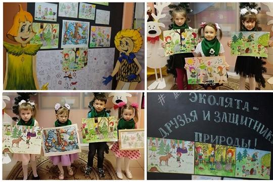 Эколята Чуварлейского детского сада «Колокольчик» – друзья и защитники Природы