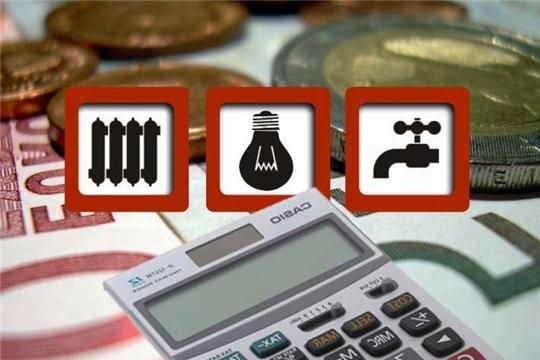 Компенсация расходов на оплату жилого помещения и коммунальных услуг федеральным льготникам г.Алатырь и Алатырского района