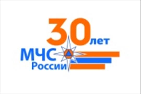 История создания МЧС России