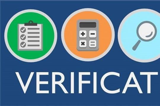 Верификация – основа достоверной и полной информации о недвижимости