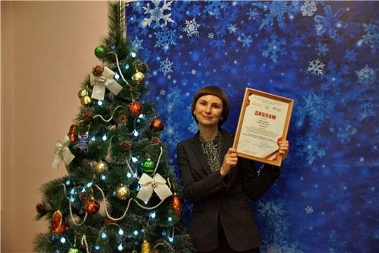 О победителе регионального этапа Всероссийского конкурса на лучшего работника сферы государственной молодежной политики