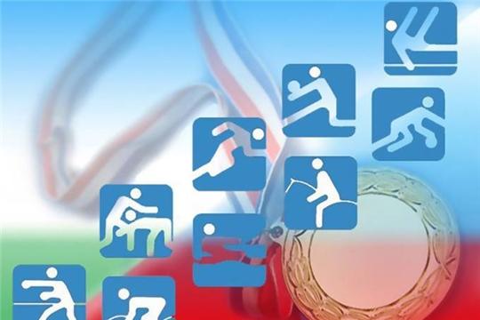 В Алатырском районе подведены спортивные итоги 2020 года