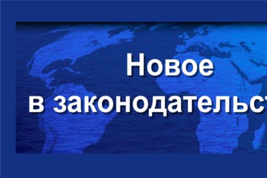 Росреестр Чувашии на связи с бизнес-сообществом республики