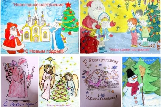 Онлайн-галерея рисунков «Новогоднее настроение и Рождественское чудо» в Сойгинской библиотеке
