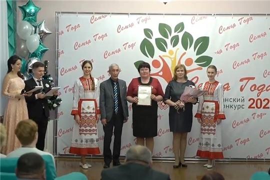 Cостоялось церемония награждения победителей республиканского конкурса «Семья года-2020» и чествования трудовых династий
