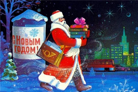 Аликовская центральная  библиотека приглашает всех присоединиться к праздничной программе «Волшебство новогодних  затей»