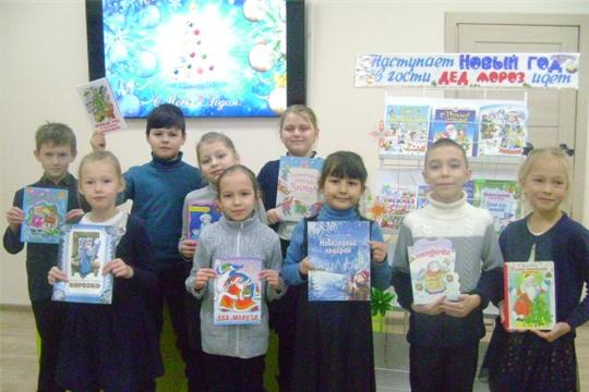 В Аликовской детской библиотеке прошла игровая мозаика «Все про Новый год»