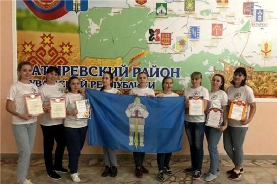 Совет молодых педагогов Батыревского района – призер республиканского конкурса