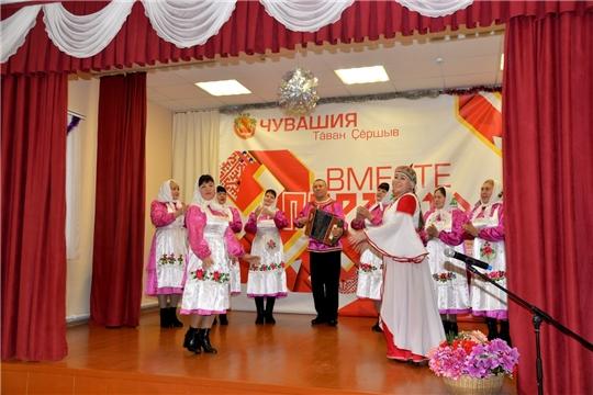 В д.Чувашские Ишаки состоялось открытие сельского клуба после ремонта