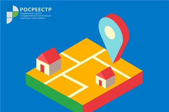 Ранее возникшие права на недвижимость будут регистрировать бесплатно