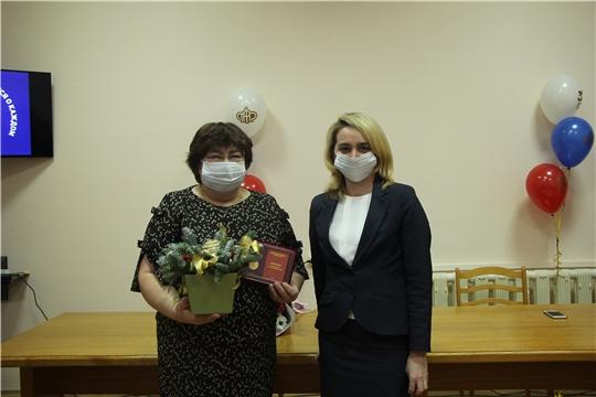 30- летний юбилей отмечает  Пенсионный фонд Российской Федерации