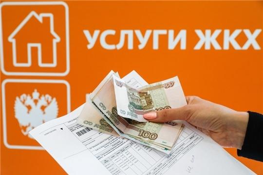 Субсидии по оплате ЖКУ малообеспеченным семьям