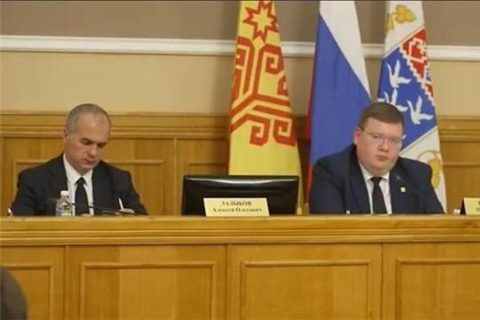 Очередное 4-ое заседание Чебоксарского городского Собрания депутатов
