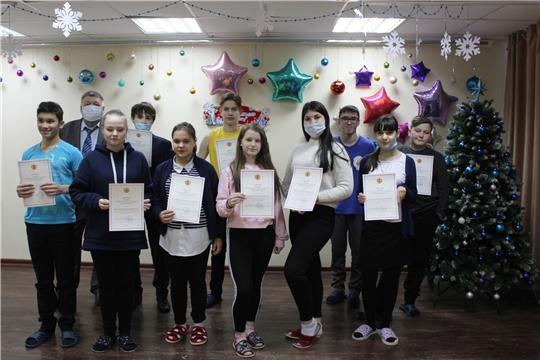 Состоялось награждение воспитанников Чебоксарского центра для детей-сирот и детей, оставшихся без попечения родителей