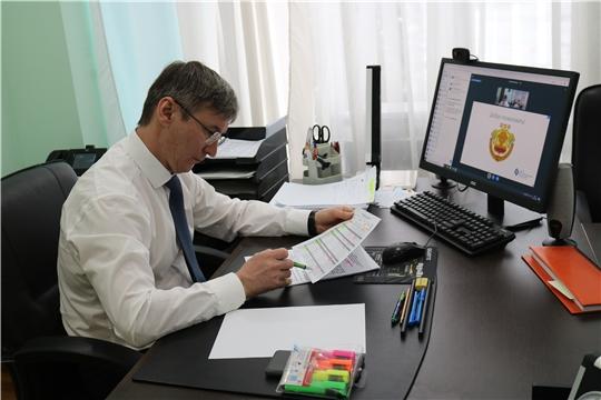 Министр Александр Героев провел заседание Правительственной комиссии по вопросам расчетов за поставленные топливно-энергетические ресурсы