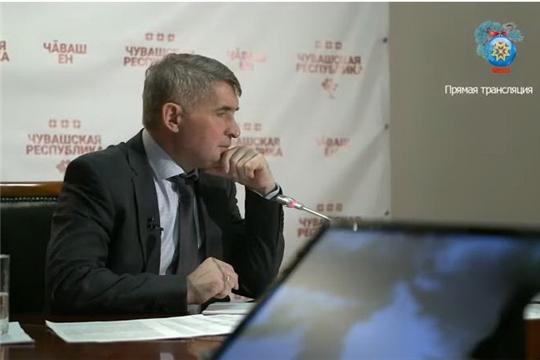 Фрагмент видео из прямой трансляции пресс - конференции Главы Чувашии Олега Николаева 24.12.2020 г.