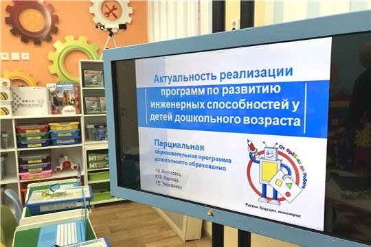 В столице завершилась первая волна муниципальных площадок работников дошкольных организаций