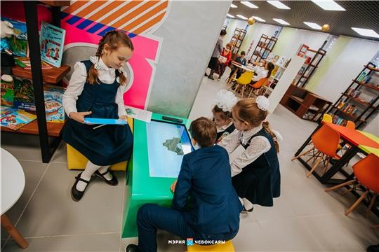 В Чувашии презентовали библиотеку нового поколения