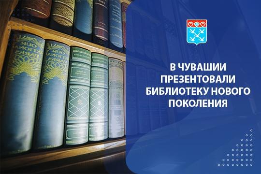 #Библиотеки