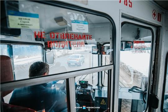 В Чебоксарах с 1 января 2021 года изменяются тарифы в общественном транспорте