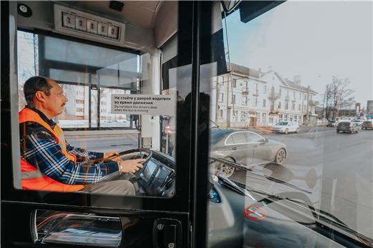 В Чебоксарах работа общественного транспорта в новогоднюю ночь продлеваться не будет
