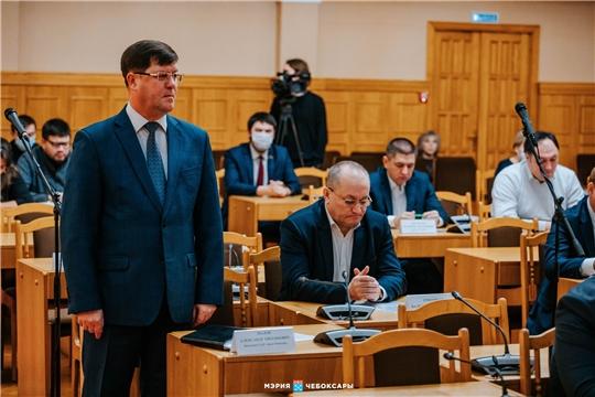 Алексей Ладыков объявил о кадровом назначении в ЕДДС г. Чебоксары