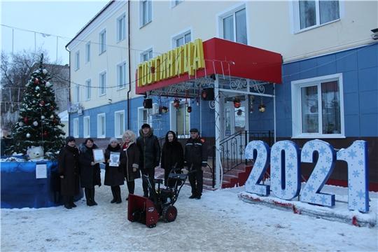 Итоги городского смотра-конкурса на лучшее новогоднее праздничное оформление «Новогодний Канаш - 2021»