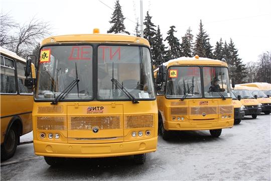 Передача школьных автобусов для перевозки обучающихся