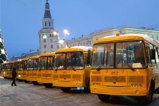 Образовательные организации Красноармейского района получили новые школьные автобусы