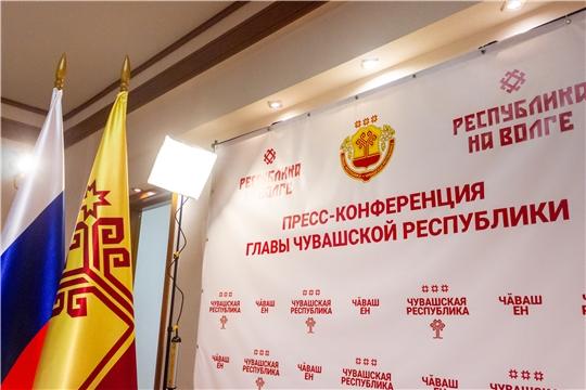 Трансляция пресс-конференции Главы Чувашии Олега Николаева — в прямом эфире Национального телевидения Чувашии