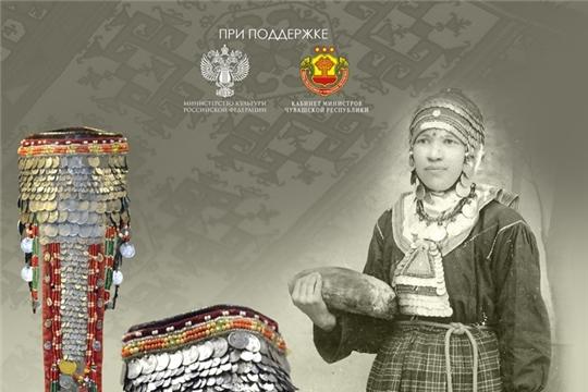 21 декабря состоится премьера документальной ленты «Святыни Чувашского края: национальный костюм»