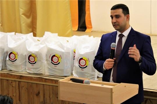 Сирийский культурный центр Чувашии оказал благотворительную помощь чебоксарским школьникам