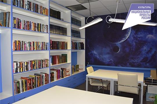 В рамках «Национального проекта «Культура» в 2020 году в районах Чувашии модернизированы 4 библиотеки