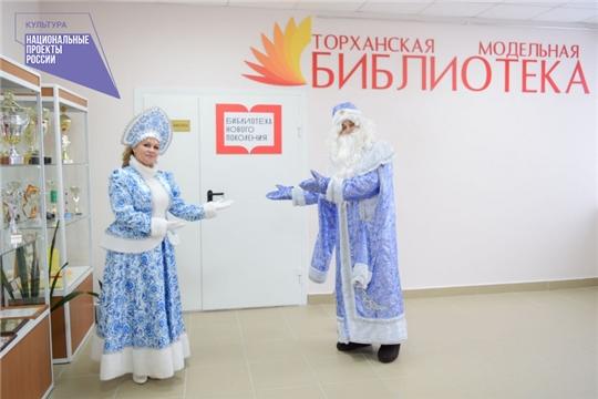 В Шумерлинском районе открылась библиотека нового поколения