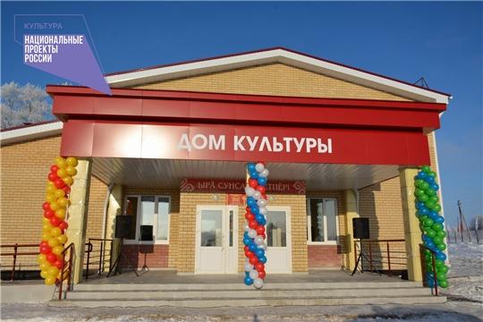 В д. Буртасы Вурнарского района открылся новый сельский дом культуры