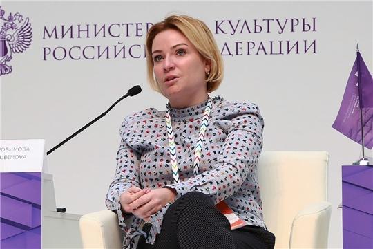 Поздравление Министра культуры Российской Федерации Ольги Любимовой с Новым годом
