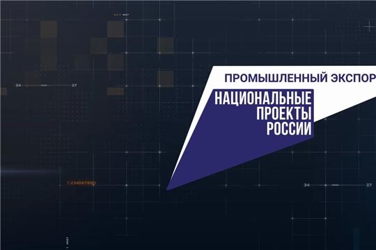 """Министерство промышленности и энергетики: """"Химия"""""""