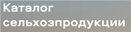 руферма.рф