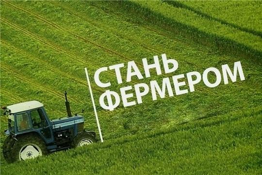 Грантовая поддержка начинающих фермеров расширена