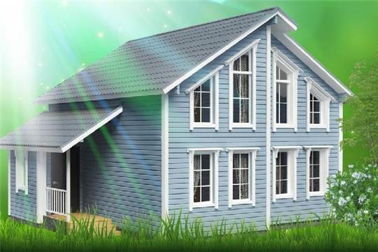 Около 700 семей в Чувашии улучшили жилищные условия благодаря сельской ипотеке