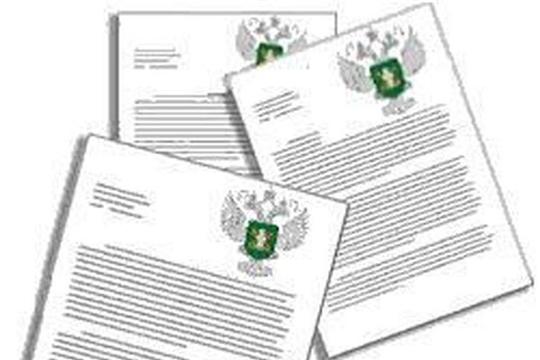 С 1 января 2021 года вступает в силу новый порядок регистрации деклараций о соответствии продукции
