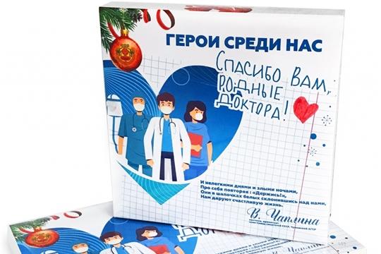 «АККОНД» поддержал акцию помощи работникам сферы здравоохранения