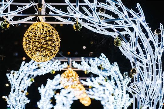 Поздравление руководства города Чебоксары с Новым годом