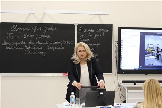 """Пресс конференция """"Итоги работы Министерства образования и молодежной политики Чувашии в 2020 году"""""""
