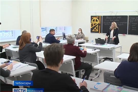 Алла Салаева провела открытый урок для представителей СМИ Чувашии, ГТРК «Чувашия»