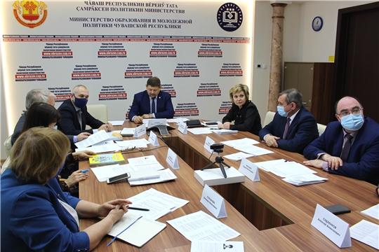 Расширенное заседание коллегии Министерства образования и молодежной политики Чувашской Республики