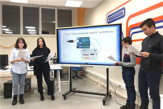 Защита проектов в технопарке «Кванториум» г. Новочебоксарск