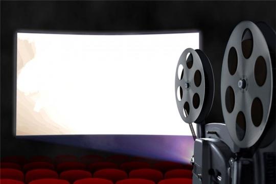 Расписание фильмов в кинозале районного Дворца культуры с. Порецкое на 21, 23,24,28, 30 и 31 января 2021 года