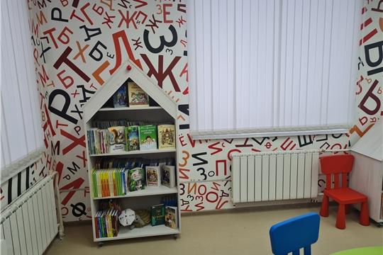 Открытие Торханской модельной библиотеки